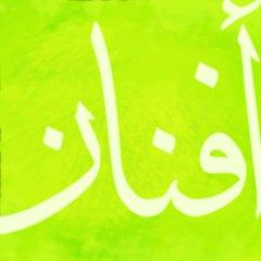Afnan Al-Subaihin